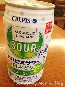 calpis-vodka